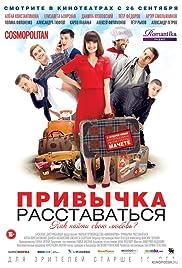 Privychka rasstavatsya Poster