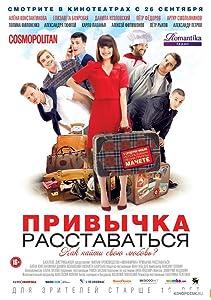 Latest downloadable movies english Privychka rasstavatsya by Evgeniy Shelyakin [SATRip]