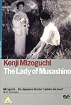 The Lady from Musashino