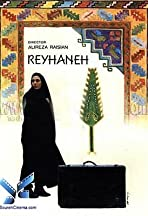 Reyhaneh