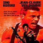 Jean-Claude Van Damme and Shô Kosugi in Black Eagle (1988)