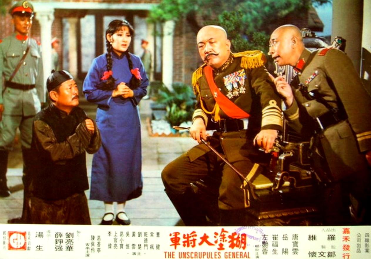 Pei-Ling Chen