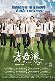 Young Style Poster