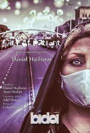 City of Patient