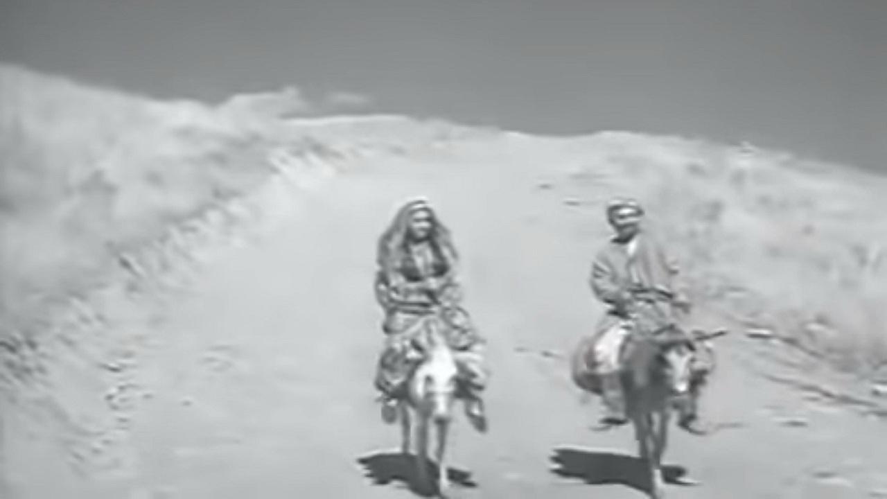 Nasreddin v Bukhare (1943)