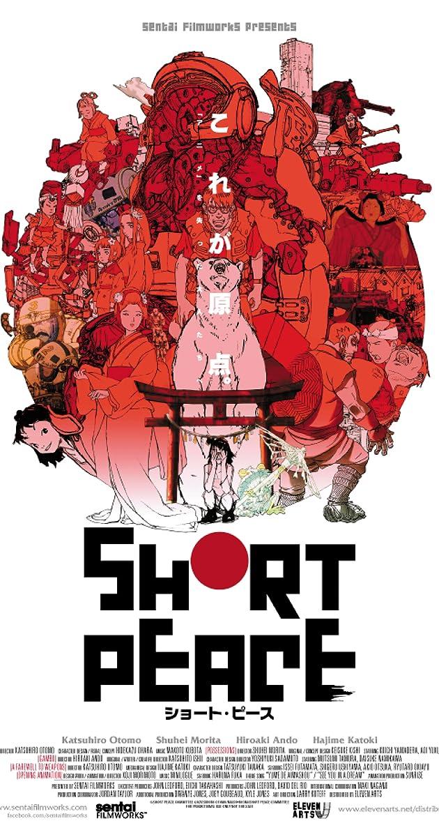Short Peace (2014) Subtitles
