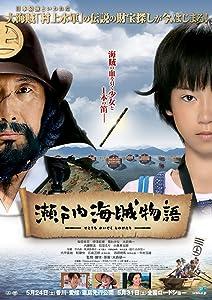 Watch online latest movie Setouchi kaizoku monogatari by [hdrip]