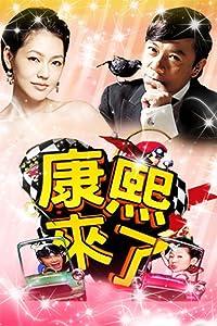 No cost free movie downloads Shuai ge mei nu zhen de bi jiao nan jie hun [360x640]