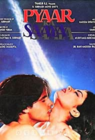 Rahul Roy and Sheeba in Pyaar Ka Saaya (1991)