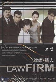 Law Firm (TV Series 2001– ) - IMDb
