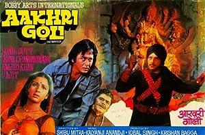 Aakhri Goli movie, song and  lyrics