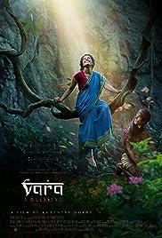 Vara: A Blessing Poster