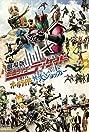Kamen Rider Decade: All Riders vs. Dai-Shocker (2009) Poster