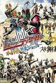 Primary photo for Kamen Rider Decade: All Riders vs. Dai-Shocker