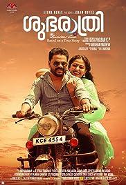 Subharathri Poster