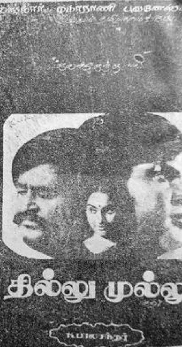 Thillu Mullu (1981) - IMDb