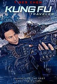 Tiger Hu Chen in Kung Fu Traveler (2017)