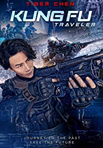 Kung Fu Traveler full movie in hindi free download mp4