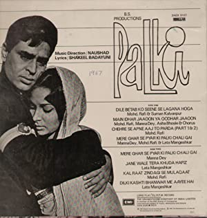 Waheeda Rehman Palki Movie