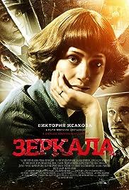 Zerkala Poster