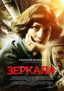 Single download links for movies Zerkala Russia [4K