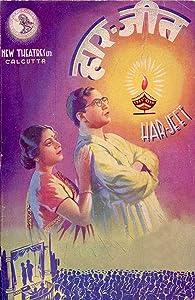 Movie library download Haar Jeet India [640x360]