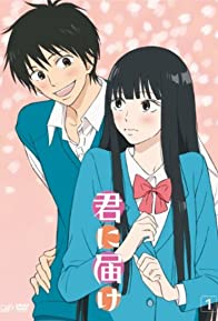 Primary photo for Kimi ni Todoke: From Me to You