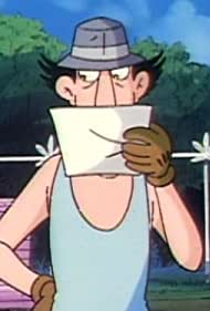 Inspector Gadget (1983)
