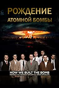 How We Built the Bomb (2015)