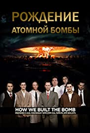 How We Built the Bomb Poster