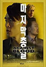 Against Blood