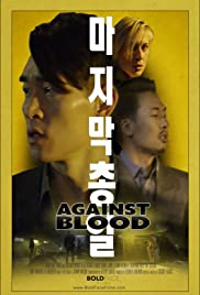 Against Blood Poster