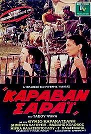 Καραβάν Σαράϊ 1986