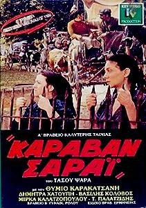 ❤️ Movie trailer downloadable Caravan Serai Greece [Mkv