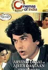 Arvind Desai Ki Ajeeb Dastaan Poster