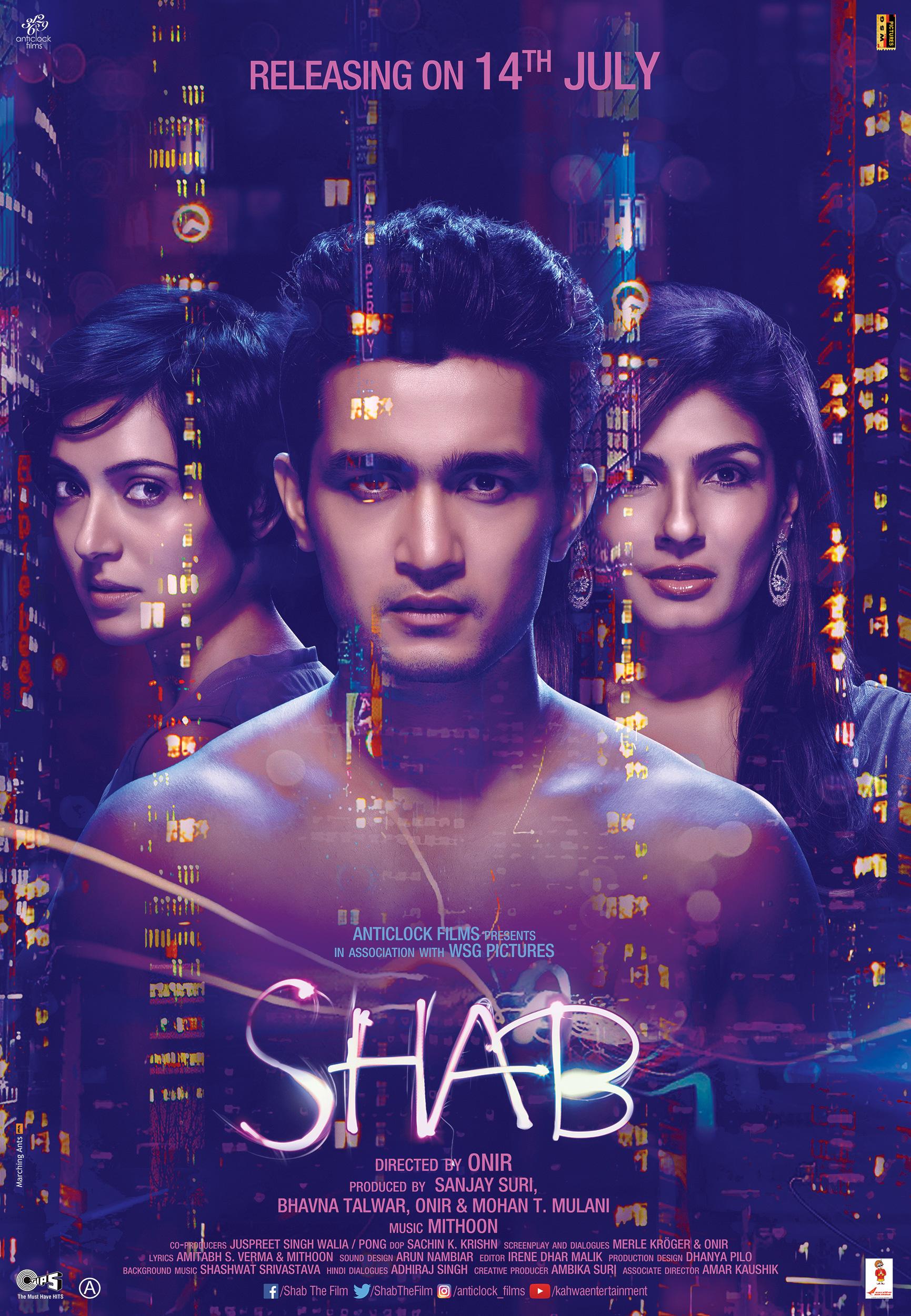 Shab (2017) - IMDb
