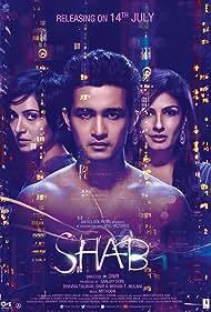 Raveena Tandon, Arpita Chatterjee, and Ashish Bisht in Shab (2017)