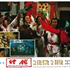 Hung kuen dai see (1984)
