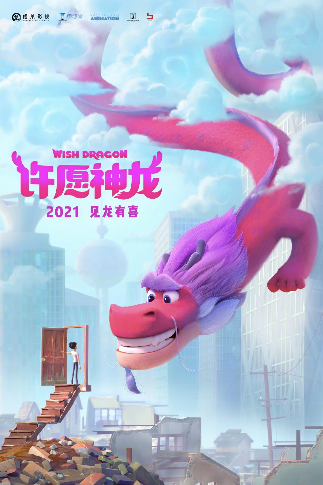 Download Filme Wish Dragon Torrent 2021 Qualidade Hd