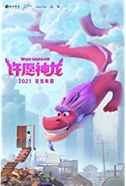 Wish Dragon (2021) film en francais gratuit