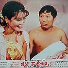 Pu-Liao Hsu