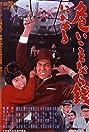 Danger Pays (1962) Poster