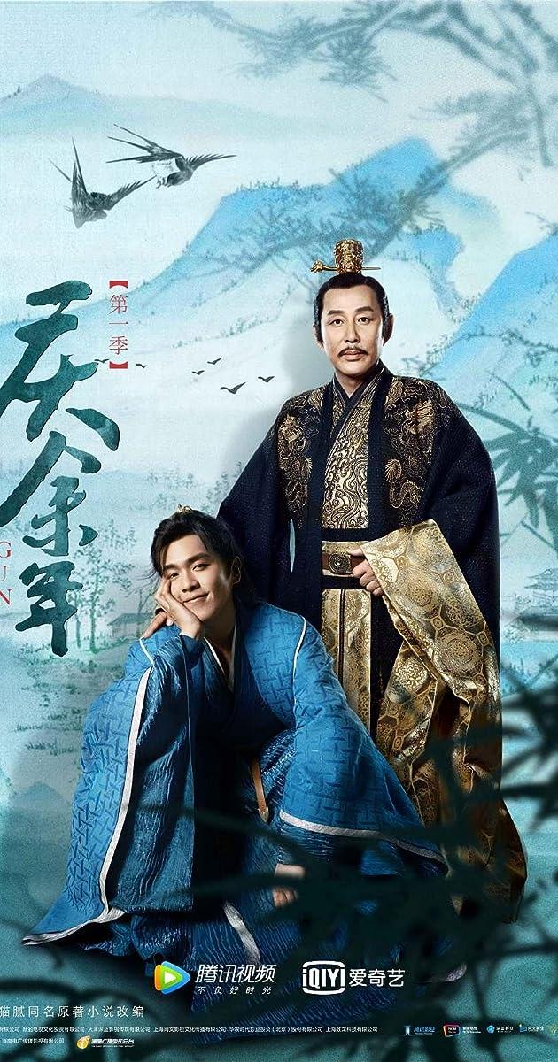 descarga gratis la Temporada 1 de Qing yu nian o transmite Capitulo episodios completos en HD 720p 1080p con torrent