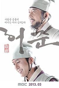 Dvdrip movie downloads free Gu Am Heo Joon: Episode #1.79  [QuadHD] [XviD]