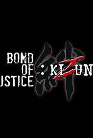 Bond: Kizuna (2021)