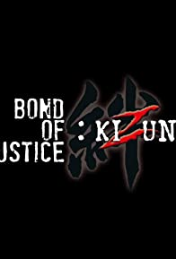 Primary photo for Bond of Justice: Kizuna