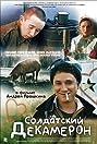 Soldatskiy dekameron (2005) Poster