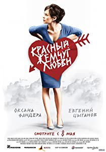 Watch new movies Krasnyy zhemchug lyubvi Russia [WEB-DL]