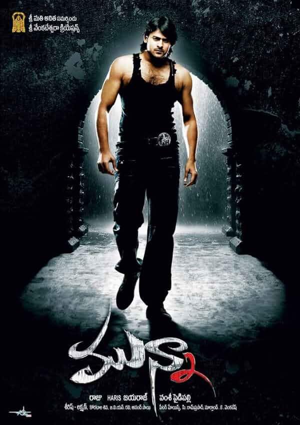 Munna (2007) Telugu – 1080P – ZEE5 – WEBDL – AVC – AAC – 3.6GB