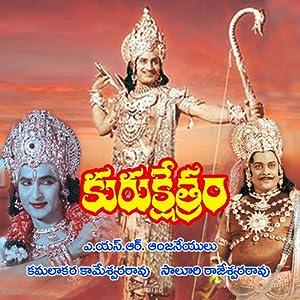 tamil movie Kurukshetramu free download